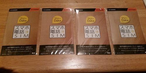 MNP稼働日記 1日目! SIMカードの購入~弾作り