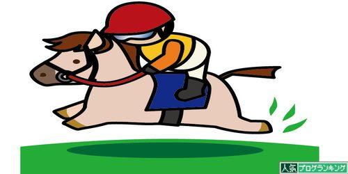 ヴィクトリアマイル  2015 単勝・複勝 予想 狙うは人気落ちのこの馬!