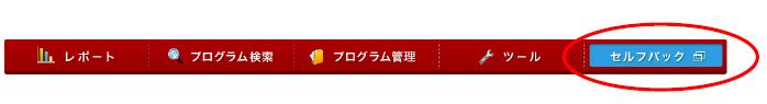 エックスサーバーを約3000円程安く契約する方法